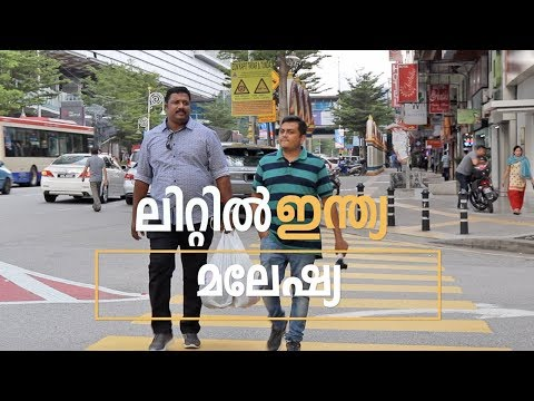 Little India Brickfields (Kuala Lumpur) Malaysia - Part 12