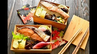 【お弁当作り】塩引鮭弁当の作り方〜How to make Japanese bento lunch box〜 thumbnail