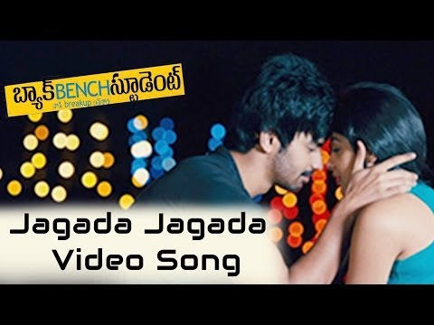 Jagada Jagada Video Song - Back Bench Student Video Songs - Mahat Raghavendra,Pia Bajpai