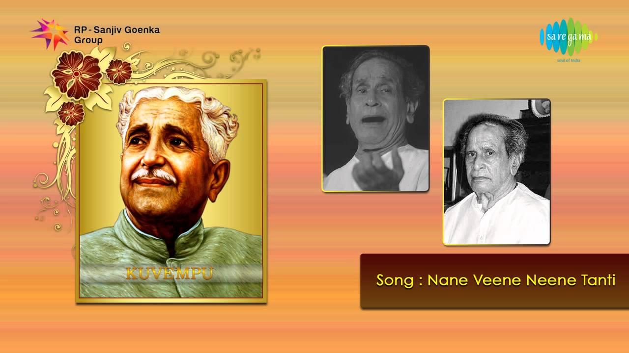 Youtube kannada classic song from gana yogi panchaakshari - 3 4