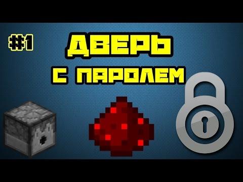 Bukkit по-русски - свой сервер Minecraft