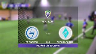 Обзор матча FC Energo Duzain Fasad Турнир по мини футболу в Киеве