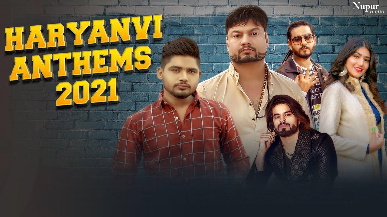 Haryanvi Anthems 2021 | New Haryanvi Songs Haryanavi 2021 | Best Jukebox | Haryanvi Non Stop Songs