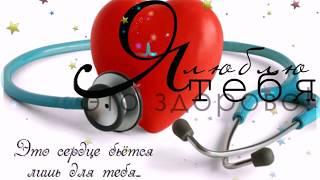 ♥X Анимационные Открытки GIF X♥ С Днем Святого Валентина!