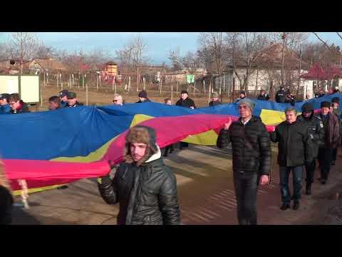 Pod Tricolor Basarabia 2018
