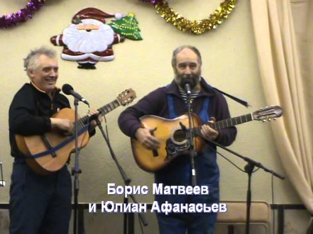 Живая Струна 13.01.2013. Часть 4