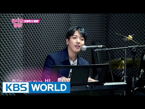 Jung Yong-hwa sings 'Love Light' live! [Guesthouse Daughters / 2017.04.18]