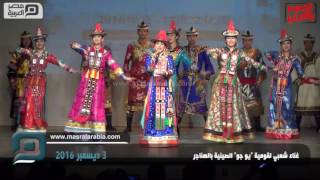 مصر العربية | غناء شعبي لقومية