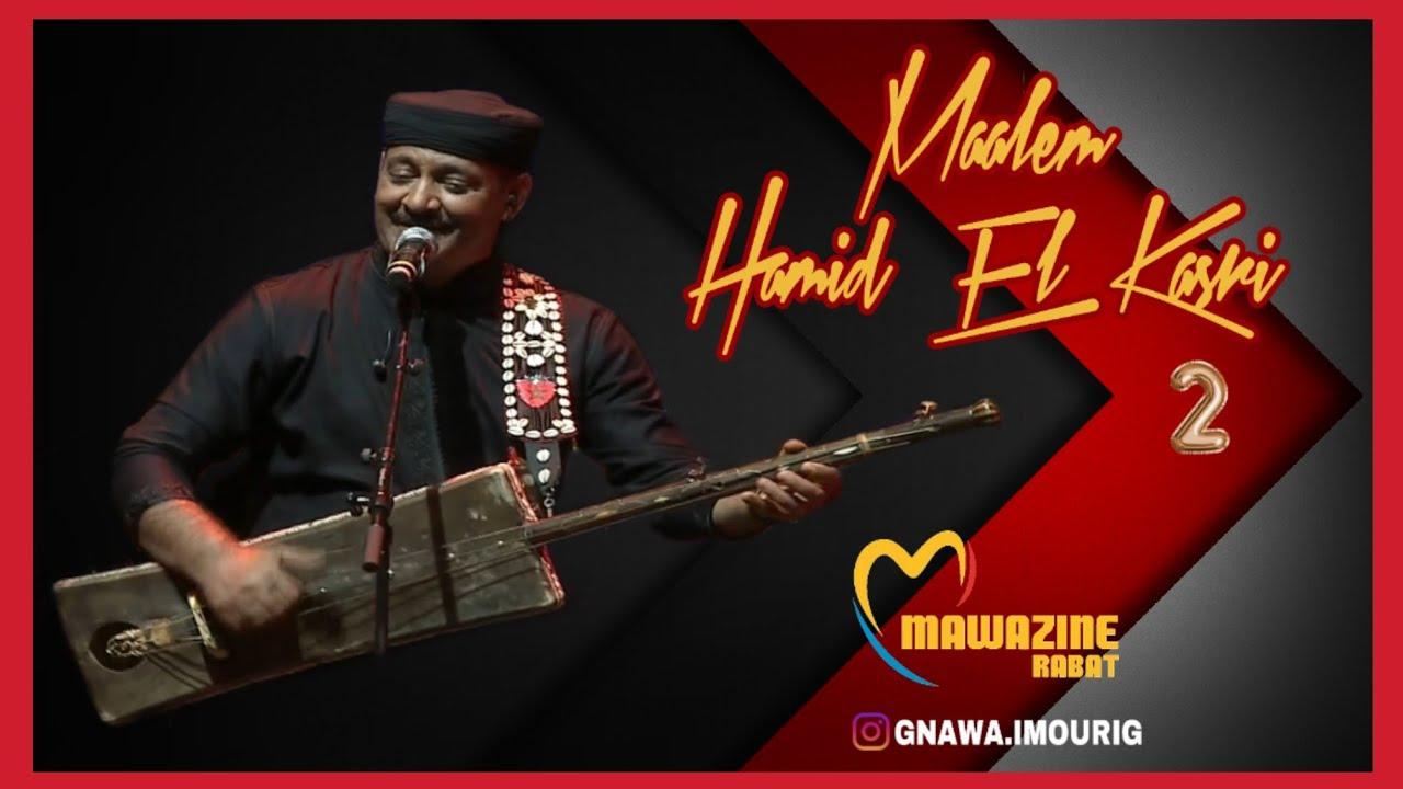 MP3 EL HAMID TÉLÉCHARGER KASRI GNAWA GRATUIT MUSIC