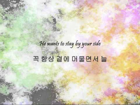 Infinite - 남자가 사랑할 때 (Man In Love) [Han & Eng]