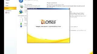 Outlook Ошибка ,Библиотека не зарегистрирована»