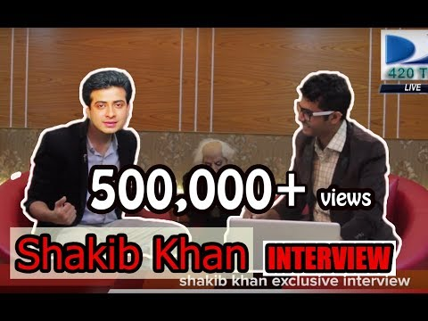 Shakib Khan & Apu Biswas Inteview  - Tawhid Afridi