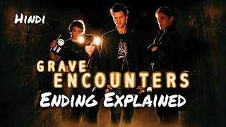 Grave Encounters 2011 Ending Explained In Hindi Movie Explained In Hindi