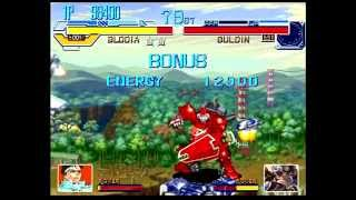 Cyberbots: Fullmetal Madness (Sega Saturn) Arcade Mode as Jin (Blodia)