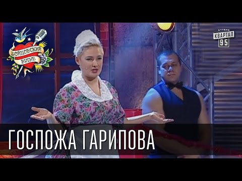 госпожа клуб знакомства киев