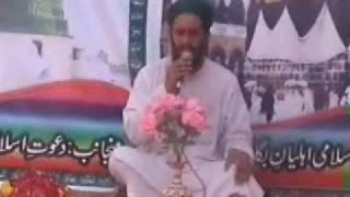 vuclip Sab Rasool e Khuda ban ke Aye - Waqar Attari