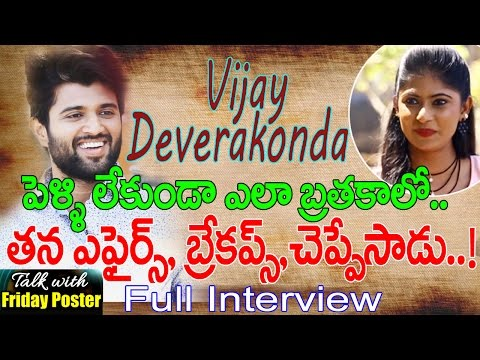 Arjun Reddy Vijay Devarakonda EXCLUSIVE INTERVIEW | #vijaydevarakonda | Talk With Friday Poster
