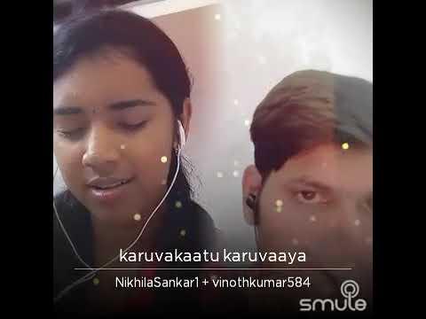 karuvakaatu karuvaaya... one of the best
