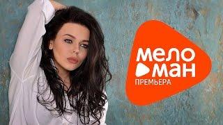 Премьера 2015!!!  Алина Гросу - Не забывай (Official Video)
