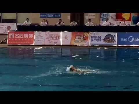 2014 China National Championship Solo Gold