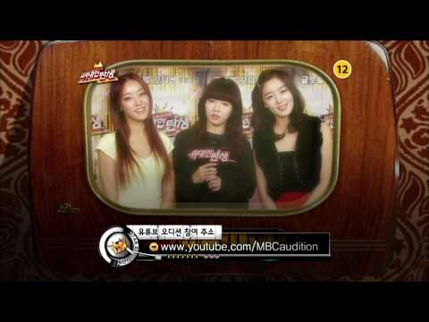 [101113] HyunA - MBC Star Audition promo
