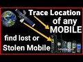 Trace location of any mobile | Mobile Number Tracking on Google Map