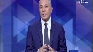 فيديو.. أحمد موسى يقف دقيقة حداد على ضحايا مركب رشيد
