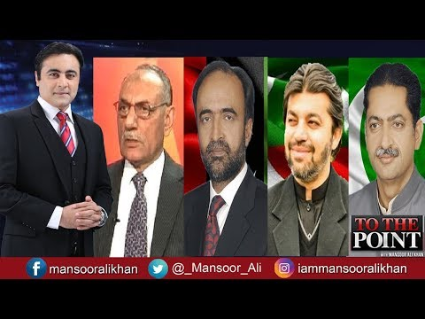 To The Point With Mansoor Ali Khan - 6 October 2017 - Express News