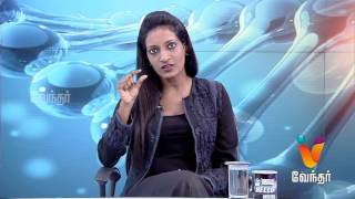 Hello Doctor – Dicussion about Scar Treatments 15-09-2016 | Medical Show in Tamil