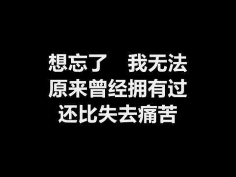 陳偉聯 - 【I Love You】 [歌詞] - YouTube