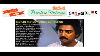 Mohan hits | 90s hits | SPB Ilayaraja hits | Ilayaraja Songs | Janaki hits | Jukebox | Tamil songs