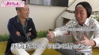 【今回の社長】合同会社BOZE 山田社長 アイドルを目指し日夜頑張ってい...