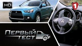 """Mitsubishi ASX.  """"Первый тест"""".  (УКР)"""