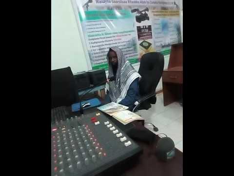 اذاعة الحكمة للقران الكريم جرووي الصومال  idaacadda Qur'anka Ee alhikmah Radio Garowe somalia