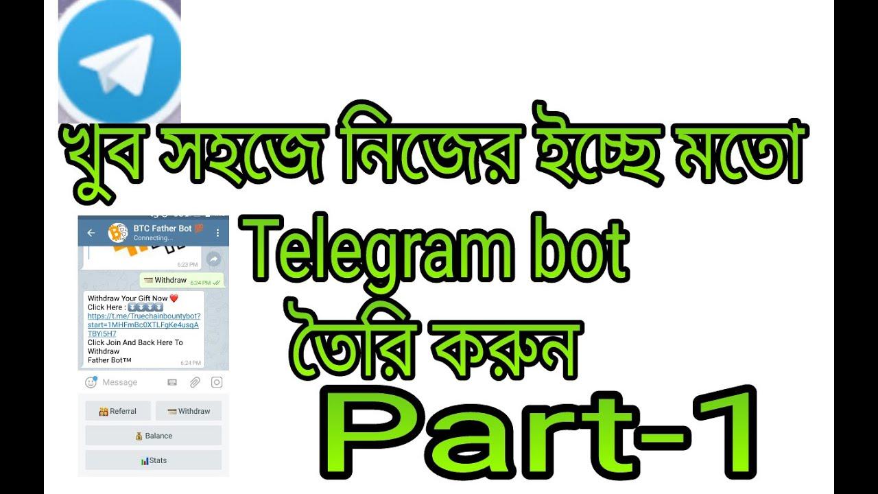 How To Make Own Telegram Bot in Bangla |Create a Own Telegram Bot