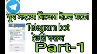 Видео, how to make telegram bot, Смотреть онлайн