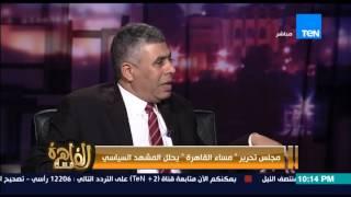مساء القاهرة - عماد الدين حسين: اعضاء البرلمان زعلوا من الصحافة علشان فضحتهم فى اجراء التصويت لبعض !