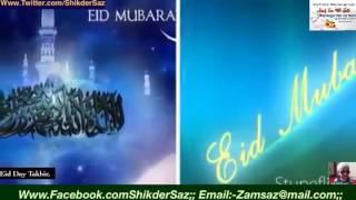Eid Day Takbir,Allahu Akbar Allahu Akbar.Islamic Learn
