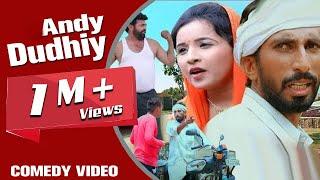 ^Andy Dudhiya (एंडी  दूधिया) #Rambiraryan #Preeti#ManjeetBadliya#RajuGudha#RameshSain