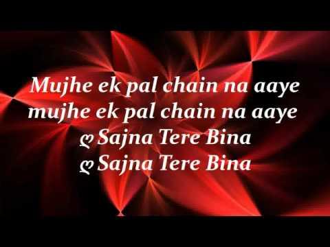 Judaai Judaai Kabhi Aaye Na Judaai   With Lyrics   full song -