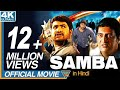 Samba Hindi Dubbed Full Movie || NTR, Bhoomika, Genelia D'Souza || Bollywood Full Movies