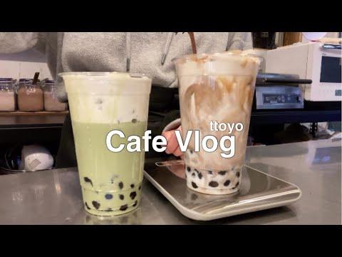 Eng)cafe Vlog|카페알바 브이로그|카페알바|브이로그|카페브이로그|vlog|알바브이로그|asmr|cafe|브라우니|브라우니만들기