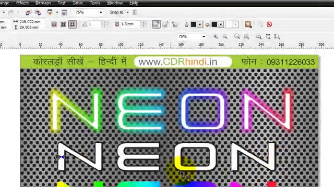 Learn Corel Draw, Tutorials in Hindi – Realistic Neon Text | Capture