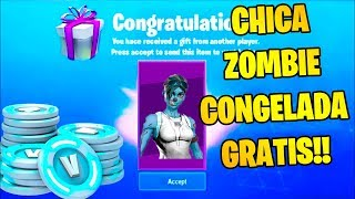 FORTNITE GIVES US 1 SKIN FOR FREE if you do this (PS4,XBOX ONE,PC) Fortnite Battle Royale 😱🧟
