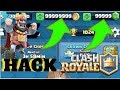 UNLIMITED FREE GEMS IN Clash Royale || without root hack Unlimited Clash royal games || direct link