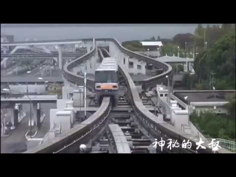Amazing Metro Rail Track in Shanghai from China.