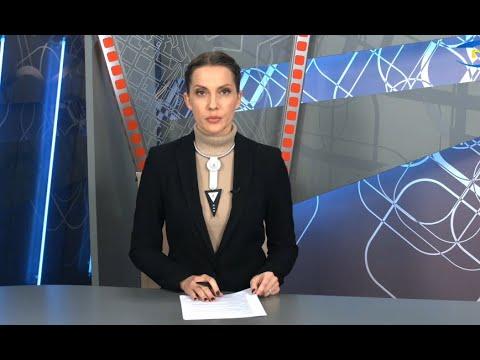 Телерадиокомпания «ГРАД»: Новости Одессы 08.12.2020