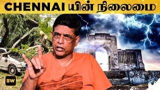 இது தான் Chennai-யின் நிலைமை!  Ramanan கணிப்பு | MICRO