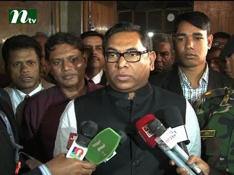 Govt wants to reduce discrimination over gas distribution   Nasrul Hamid | News & Current Affairs