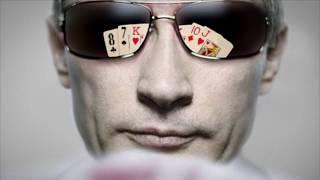 Андрей Школьников: Очерк о геополитических игроках
